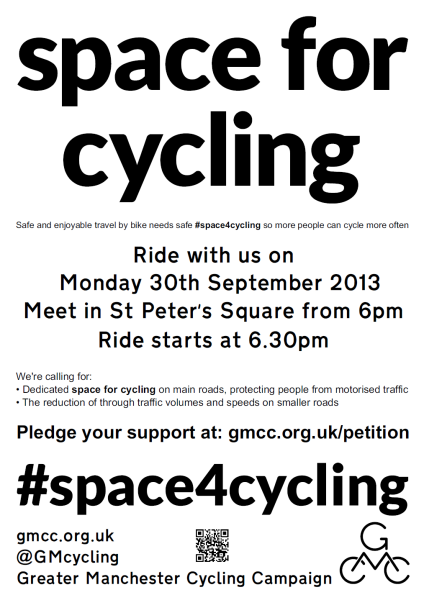 GMCC_SpaceForCycling_new_small