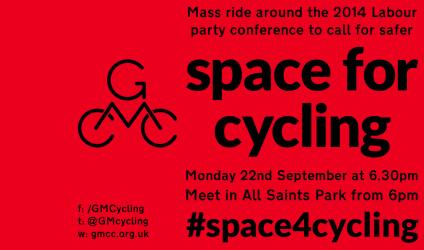 GMCC_S4C_Ride_Sept2014_424x250